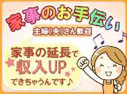 日本基準寝具株式会社 エコール事業部