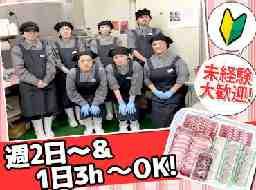 株式会社アイマトン 産直生鮮市場 江別店