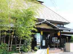 かつれつ亭 久米店