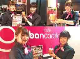 カフェ・バンカレラ マルハン仙台泉店