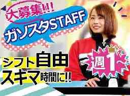 株式会社アイックス セルフ野幌SS
