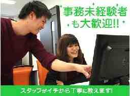 株式会社プロトコーポレーション 東京本社