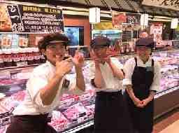 オオクボ 松江店
