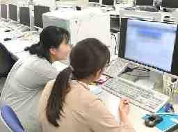 NHK営業サービス株式会社 中部支社 名古屋事務センター・名古屋中央事業所