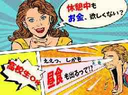 株式会社コム・スタイル