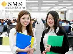 株式会社エス・エム・エス サポートサービス
