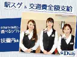 デイリーホテル 小江戸川越店