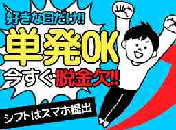株式会社ユニティー 神戸支店