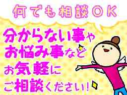日本マニュファクチャリングサービス株式会社 郡山支店