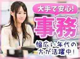 佐川急便株式会社 長崎空港営業所
