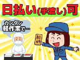 株式会社ゼロテック・サービス 岐阜営業所