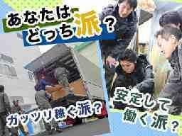 株式会社キャンディルテクト 町田採用センター