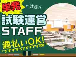 株式会社トライ・アットリソース TES3-堺