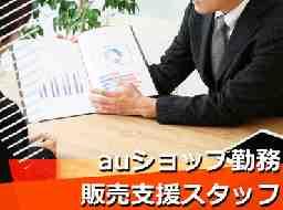 株式会社エス・マーケティング・デザイン・ジャパン