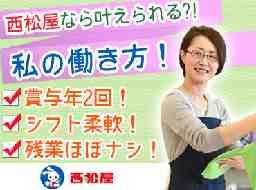 西松屋チェーン アクロスプラザ十和田南店