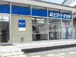 Plaza A 福岡西店