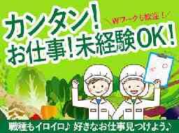 株式会社琉球デリカサービス