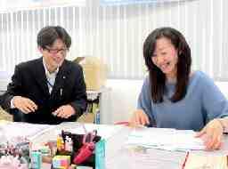 富国生命保険相互会社 神戸支社 三田営業所