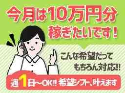 株式会社 カワタキコーポレーション
