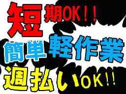 アズレイバーサービス株式会社 東広島営業所
