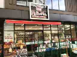 ヒルママーケットプレイス 三河島店