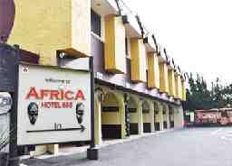 AFRICA HOTEL 555