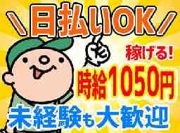 エヌエス・ジャパン株式会社