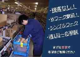 株式会社パワード・エル・コム