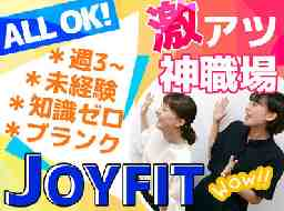 JOYFIT24 宮の沢