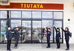 TSUTAYA加須店