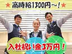 ABC 松本白板店