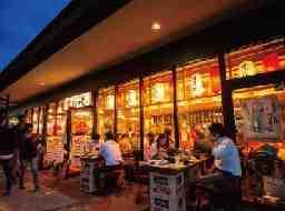 熱々屋 三河高浜店