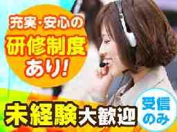 株式会社トライ・アットリソース CCL2-尼崎駅