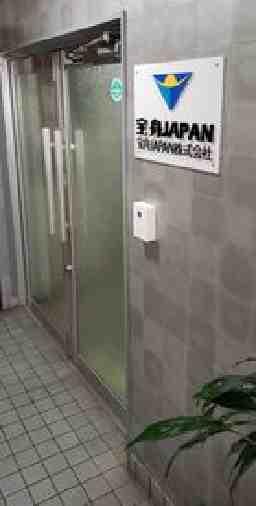 宝舟JAPAN株式会社