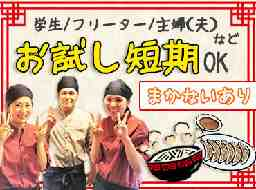 古潭ラーメン 堺東店