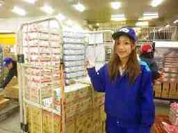 株式会社FG 神奈川第一センター