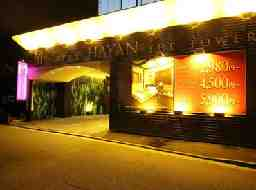 HOTEL HAYAN