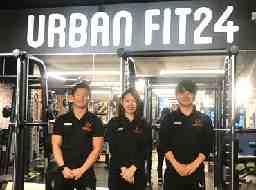 URBAN FIT24 枚方店