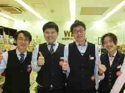 WINS 三関店