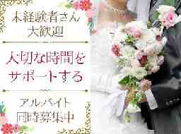 アルファクラブ東北株式会社 福田代理店