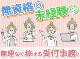 タケダ株式会社