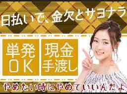 テイケイトレード株式会社 勝田台リクルートセンター