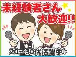 カラオケプラザ童夢 酒田駅前店