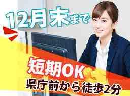 ダットジャパン株式会社 CSソリューション事業部