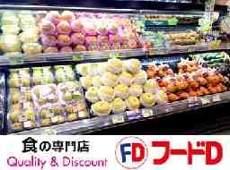 フードD 365 双葉店