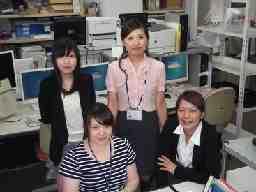 株式会社ジャパンクリニカルサービス 沖縄業務センター