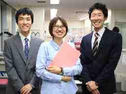 和歌山商工会議所 パソコン教室