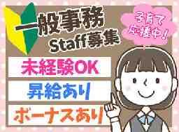 株式会社どんどんライス≪福岡本社≫