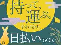 株式会社フロントライン 札幌支店
