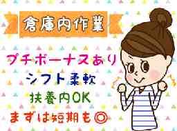 鹿子酒類卸株式会社 徳島本社